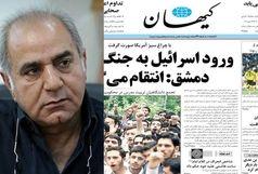 واکنش پرویز پرستویی به مطلب روزنامه کیهان