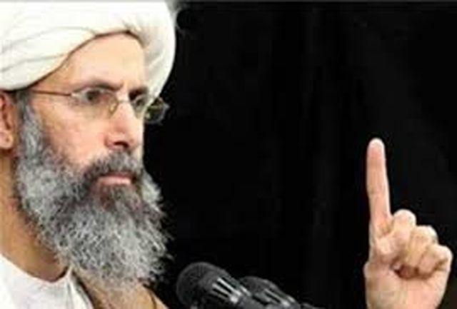 حکم اعدام شیخ نمر باید لغو شود