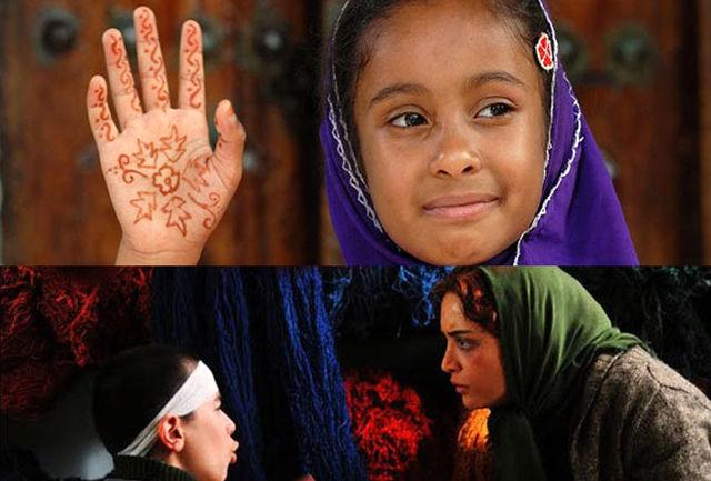 «آوا» و «مروارید» در جشنواره کودک استانبول