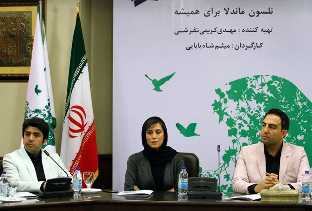 """تفرشی: """"نلسون ماندلا برای همیشه"""" صلح دوستی ایرانیان را نمایش می دهد/  تشکر از حمایت ظریف"""
