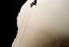 پیام تبریک خانواده کوهنورد فقید خراسانی به مدیرکل ورزش و جوانان