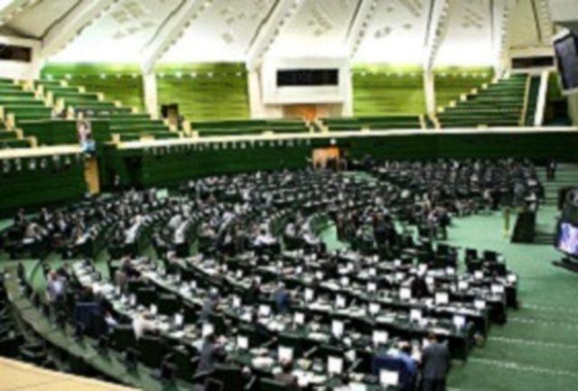 بررسی بودجه 94 کل کشور در مجلس آغاز شد