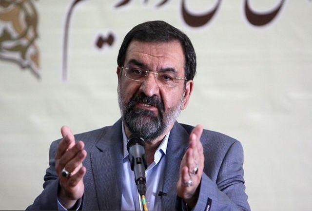 آغاز بررسی سیاست های کلی انتخابات از جلسه آینده مجمع