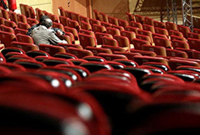 فرودین 95، کلنگ زنی اولین پردیس سینمایی اصفهان