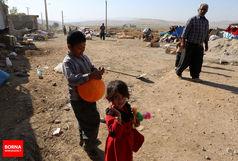 یک برنامه کودک در مناطق زلزلهزده روی آنتن می رود
