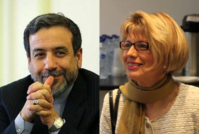 دورسوم مذاکرات معاونان و کارشناسان ایران و ۵+۱ پایان یافت
