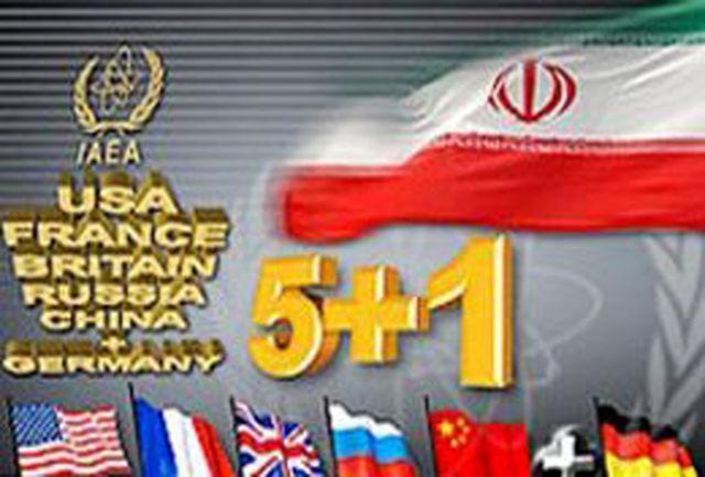 آغاز رایزنیهای ایران و 1+5 برای تعیین زمان مذاکرات استانبول