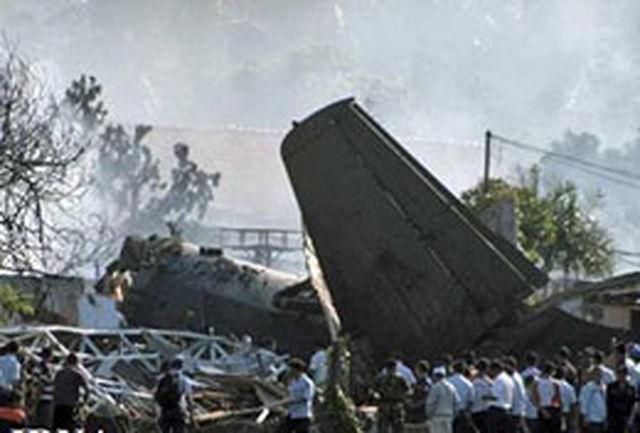 سقوط هواپیمای نظامی یمن 10کشته به همراه داشت