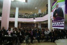 جشن شکرگذاری پیروزی دکتر روحانی در پاوه برگزار شد