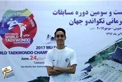 پیروزی تکواندو کار گیلانی در مسابقات قهرمانی جهان