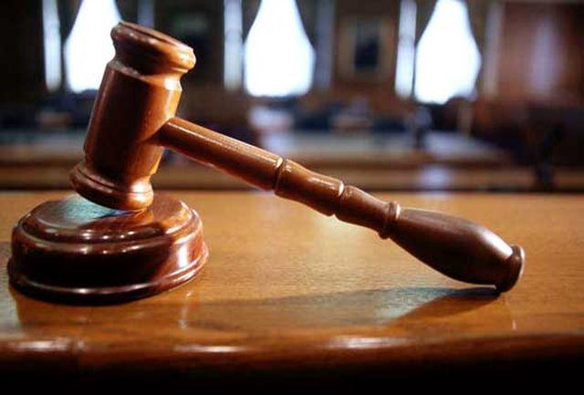 قاضی در چه شرایطی دستور پرینت پیامک میدهد؟