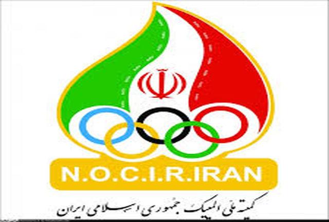 تبریک کمیته ملی المپیک به قهرمانان وزنه برداری کشورمان