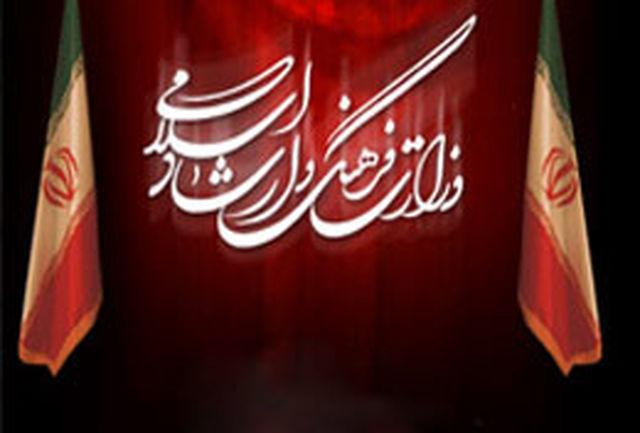 آزمون ادواری استانداردهای مهارتی در فارس برگزار شد