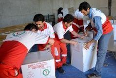 اولین محموله اهدایی جمعیت هلال احمر استان به مناطق زلزله زده غرب کشور رسید