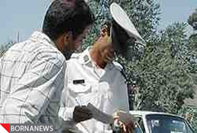 قبضهای جریمه رانندگی تا پایان سال الکترونیکی میشود
