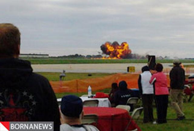 وقوع دومین حادثه هوایی در آمریکا، برخورد با مردم و کشتهشدن 10 نفر + عکس