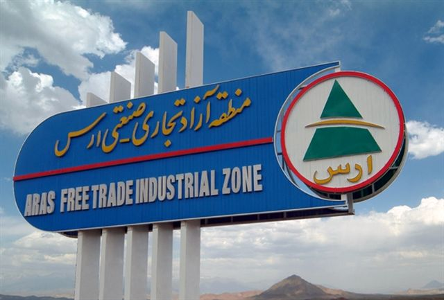 پروژه مخابراتی جی پان در ارس اجرا می شود