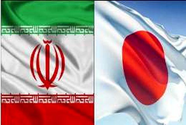 هیات سیاسی- اقتصادی ژاپن به تهران می آید