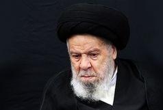 مجالس بزرگداشت مرحوم آیت الله موسوی اردبیلی در قم و تهران برگزار می شود