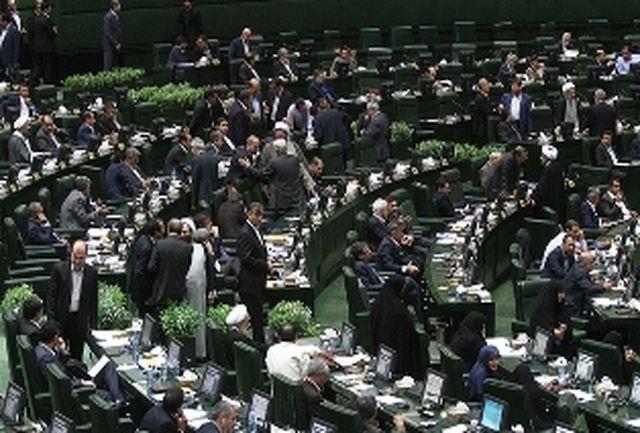 اعلام رسمی فهرست ۲۰ نماینده حاضر در کمیسیون فرهنگی مجلس