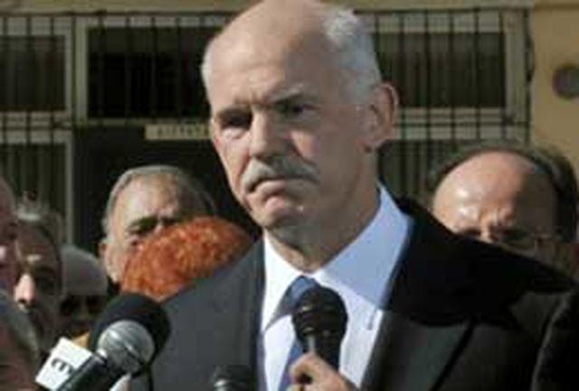نخست وزیر یونان: استعفا می دهم