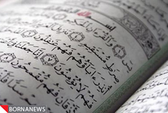قرآنهای نو جای قرآنهای فرسوده مساجد را میگیرند