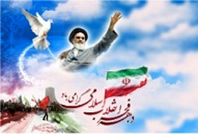 دلیل اصلی پیروزی انقلاب اسلامی وحدت بین مردم بود