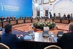 آمریکا به مذاکرات سوری آستانه دعوت شد