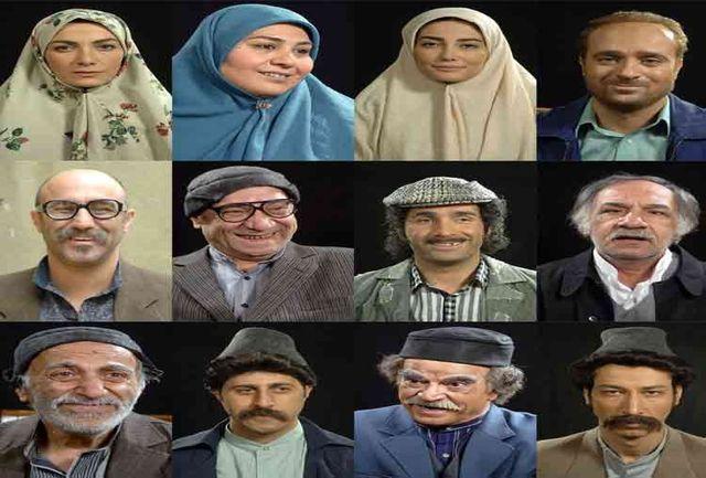 سریال طنز علی البدل در همدان کلید میخورد