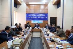 مراکز آموزشی هرمزگان نیروی انسانی متناسب با ظرفیتهای مورد نیاز استان را تربیت کنند