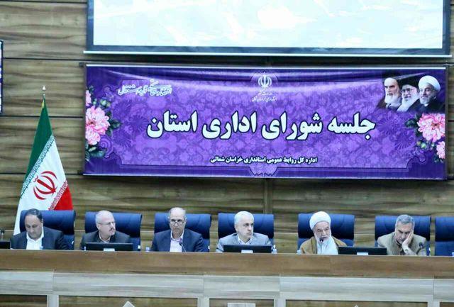 تاییدشدگان شورای نگهبان همه صالح هستند/ اصلح را برگزینیم