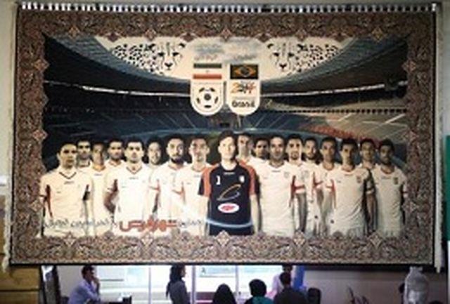 از فرش جام جهانی با طرح یوز رونمایی شد