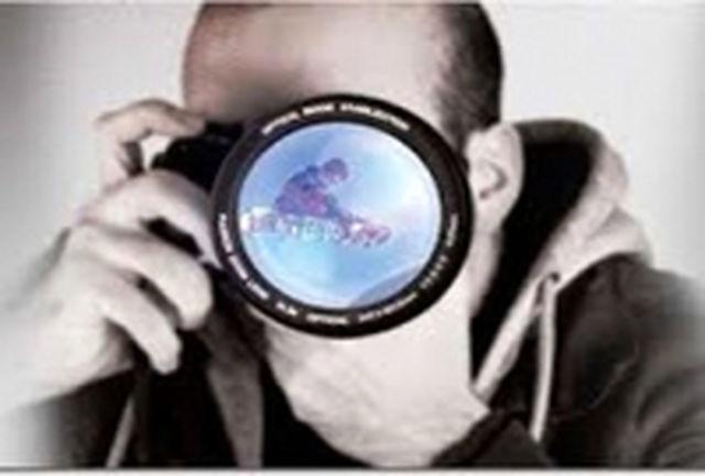 فراخوان مسابقه عکاسی مخابرات