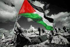 ششمین کنفرانس بینالمللی حمایت از انتفاضه فلسطین آغاز بهکار کرد