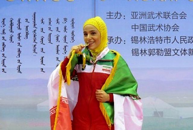 زهرا کیانی، بانوی طلایی ایران در روز نخست