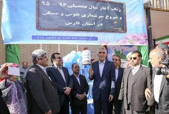 آغاز سال تحصیلی جدید در مدارس شیراز