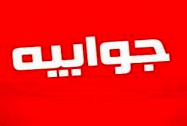 ادعای«بایگانی شدن منشور حقوق شهروندی» خلاف واقع است