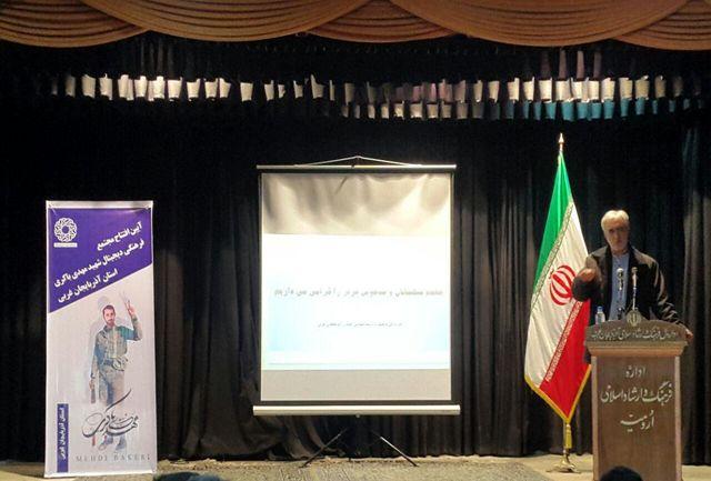 افتتاح مجتمع فرهنگی دیجیتال شهید مهدی باکری ارومیه
