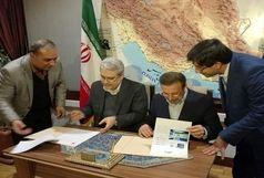 تفاهمنامه همکاری مشترک بین وزارت ارتباطات و معاونت علمی و فناوری امضا شد