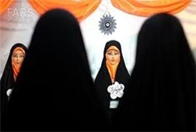 گشایش نمایشگاه عفاف و حجاب در  چهارمحال و بختیاری