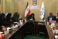 جلسه صالحی امیری با فراکسیون زنان