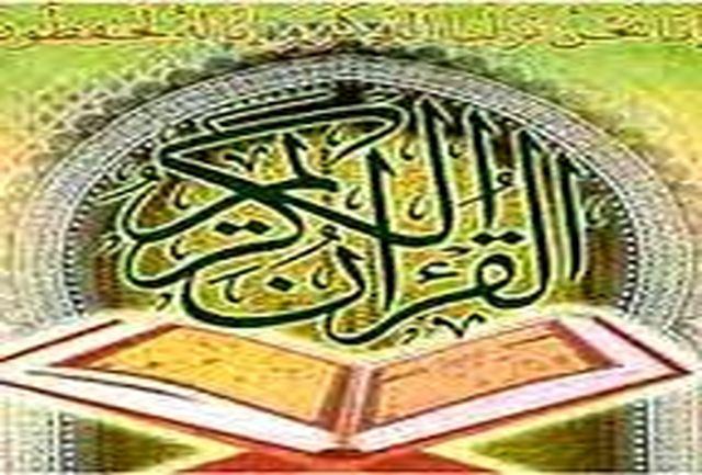 13 اثر به جشنواره ملی تاثیر قرآن بر فرهنگ عمومی خراسان شمالی ارسال شد