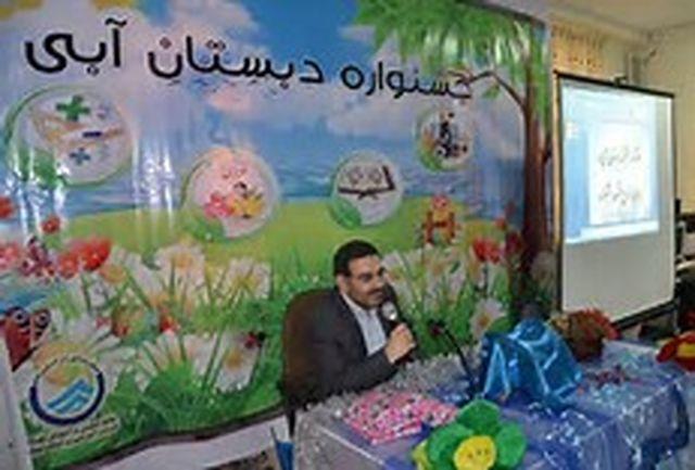 آغاز به کار جشنواره دبستان آبی در 770 مدرسه استان بوشهر