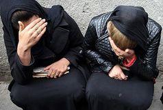 باند زنان قاچاقچی متلاشی شد