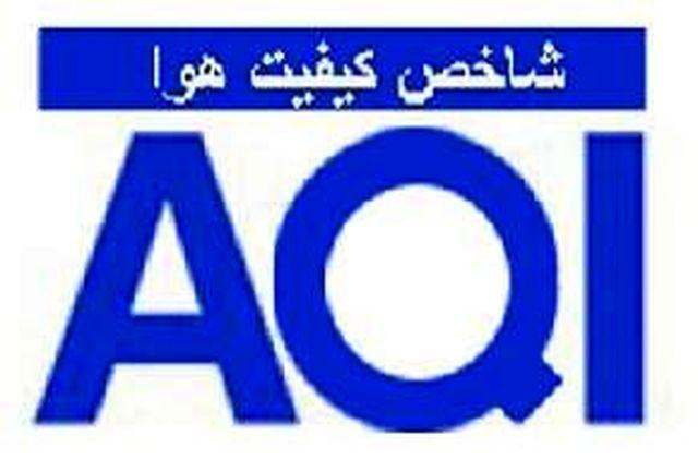 كیفیت هوای تهران در شرایط ناسالم برای گروه های حساس قرار دارد