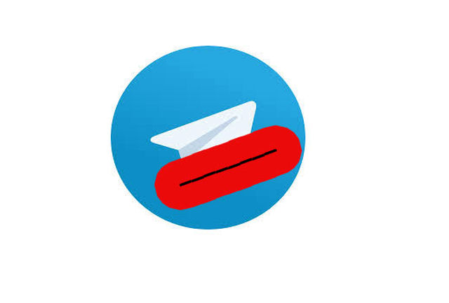 انتقامجویی عروس طلاق گرفته در تلگرام
