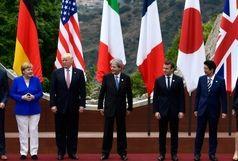 پایان بینتیجه اجلاس گروه 7 در ایتالیا