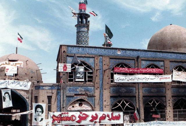 دهها برنامه به مناسبت سالروز آزادسازی خرمشهر در فرهنگسراهای تهران