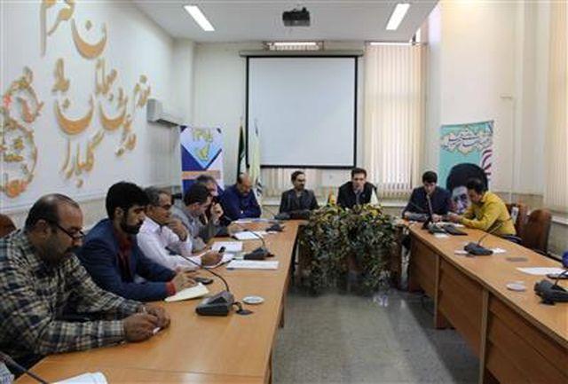 توسعه خدمات الکترونیکی در اولویت کاری مجموعه ارتباطات استان قرار گیرد