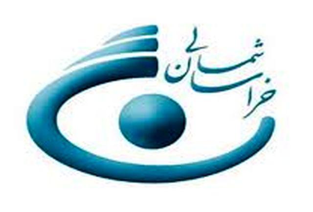 5 ویژه برنامه نوروزی در شبکه اترک خراسان شمالی تولید میشود